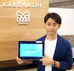 代表取締役CEOの中尾豊氏